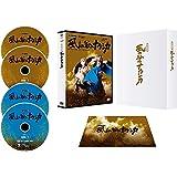 新作歌舞伎『風の谷のナウシカ』 [DVD]