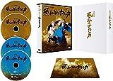 新作歌舞伎『風の谷のナウシカ』[DVD]
