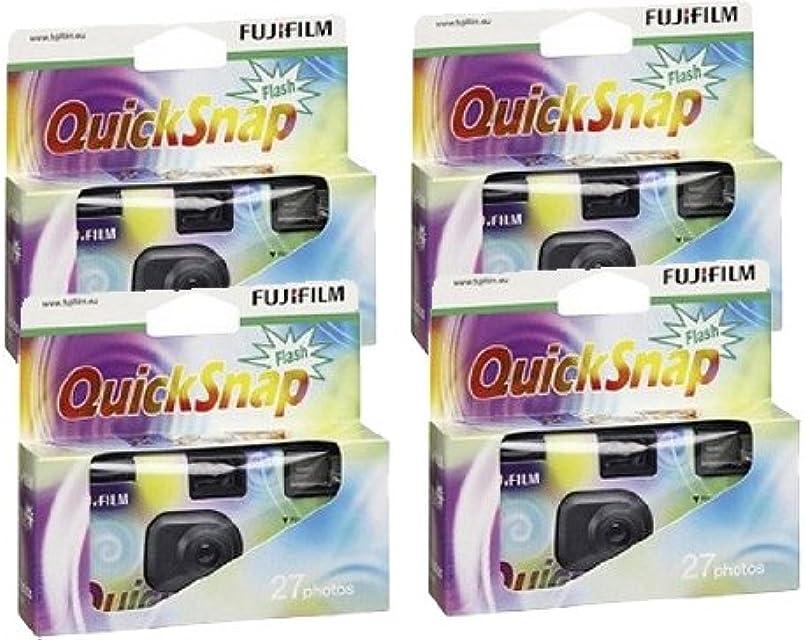 Fujifilm - Juego de cámaras de fotos desechables (4 unidades se incluyen carretes Superia X-tra 400 27 fotos)