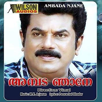 Ambada Njane (Original Motion Picture Soundtrack)