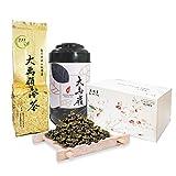 Yan Hou Tang Exclusive Organic Taiwan Da Yu Ling Oolong Tea King Imperial Royal Top Grade Premium Green Jade Full Loose Leaf - 150g Exquisite Souvenir Gift Box Jar Mountain Forest Taste Chinese Tea