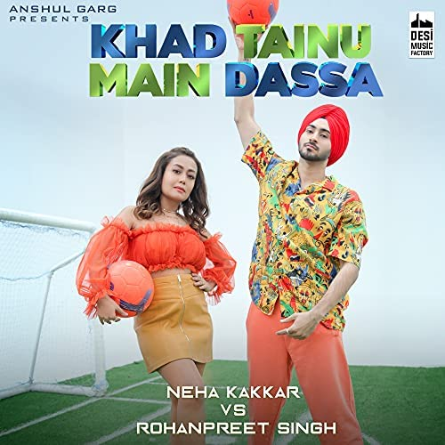 Neha Kakkar & Rohanpreet Singh