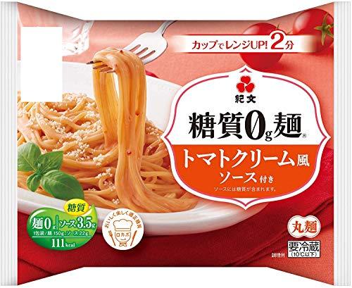 【冷蔵】紀文 糖質0g麺トマトクリーム風ソース付き X10袋