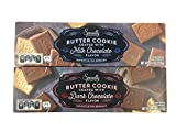 German Milk & Dark Combo Chocolate Covered Butter Cookies - 4.4-Ounce Boxes (Pack of 2)