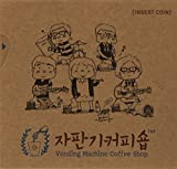 Vending Machine Coffee Shop by Vending Machine Coffee Shop (2011-09-06)