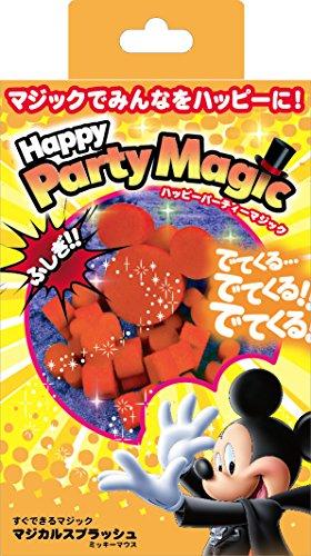 マジカルスプラッシュ ディズニー ミッキーマウス