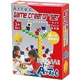 アーテック (Artec) アーテックブロック ゲームクリエイターセット 130ピース 076546