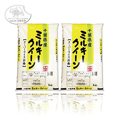 千葉県産 白米 ミルキークイーン 20kg [5kg×4] 令和2年産