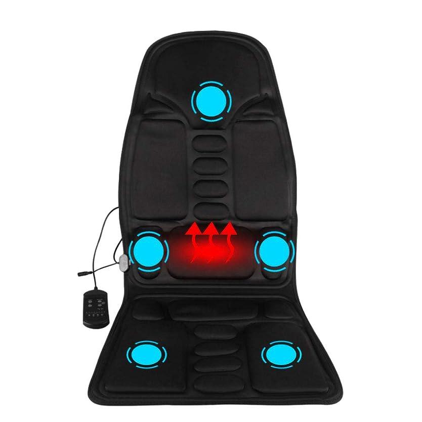 グラスガウンうがいマッサージのあと振れ止めのクッション、車の総本店の5つの熱振動モーターを搭載する背部そして首全体のための携帯用マッサージャーの座席振動のマッサージ