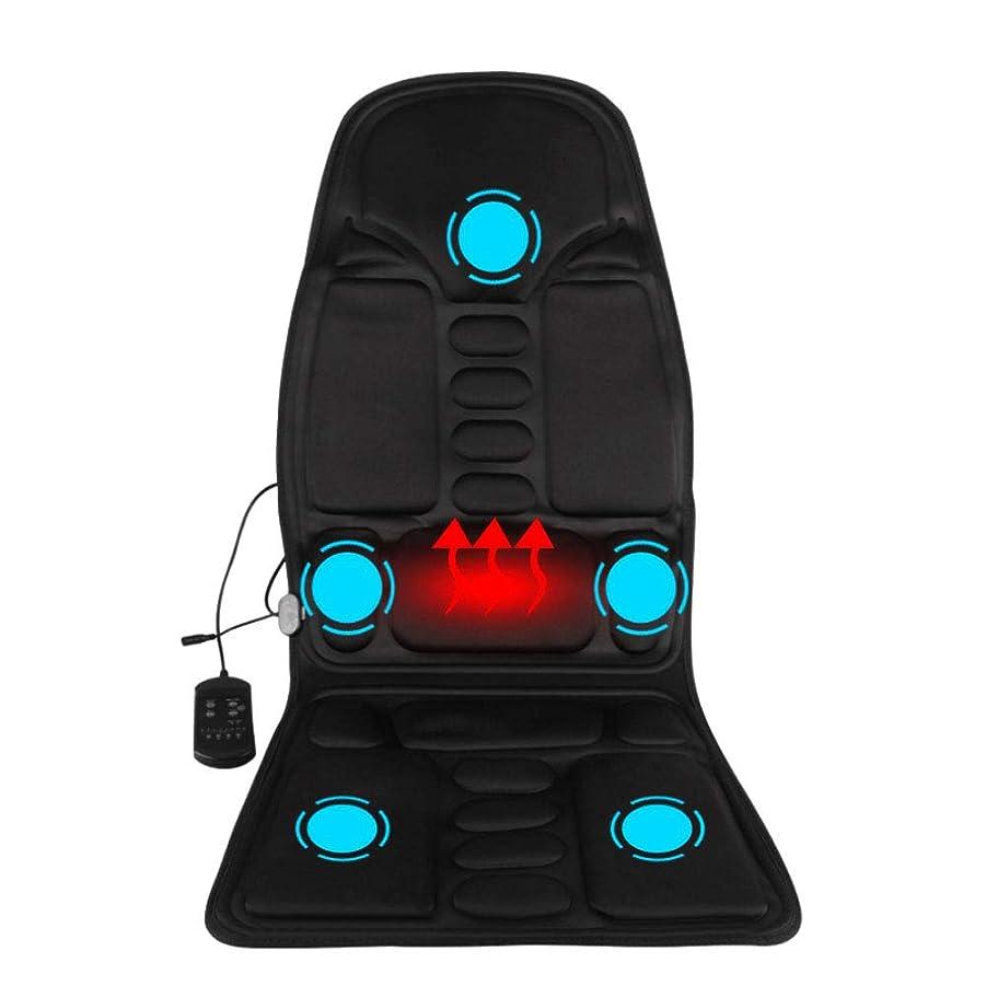 視線思想スラックマッサージのあと振れ止めのクッション、車の総本店の5つの熱振動モーターを搭載する背部そして首全体のための携帯用マッサージャーの座席振動のマッサージ