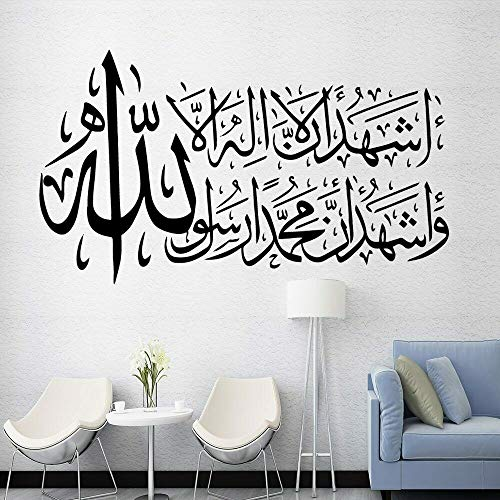 Abkbcw Etiqueta de la Pared Musulmana islámica Religiosa árabe Etiqueta de la Pared decoración del jardín de Flores PVC 99X57CM