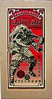 ビリケン商会 リアルモデル 蟻地獄怪獣アントラー 彩色済み未組立ソフビキット 誌上限定版