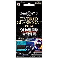 レイ・アウト ASUS ZenFone 3 ZE520KL フィルム ラウンド9H 耐衝撃 ハイブリッドガラスコート 高光沢/ブラック RT-RAZ3RF/T1B