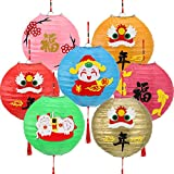 7 Pieces Colorful Paper Lanterns Chinese New Year Paper Lanterns in 8 Inch for Spring Festival Chinese New Year Party Wedding Home (White Fu, Pink Cat, Blue Lion, Yellow Fu)