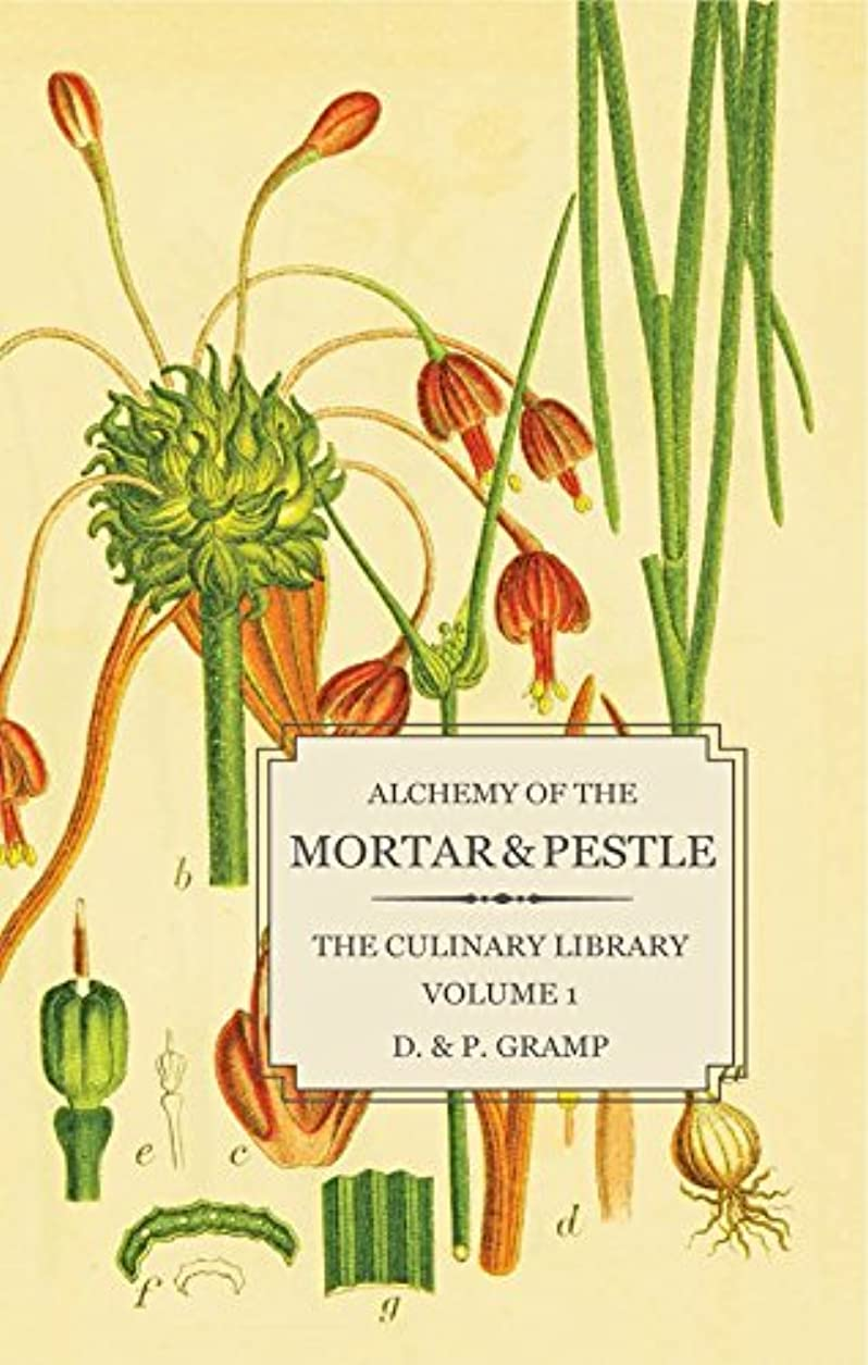 同志波紋ヶ月目Alchemy of the Mortar & Pestle (The Culinary Library Book 1) (English Edition)