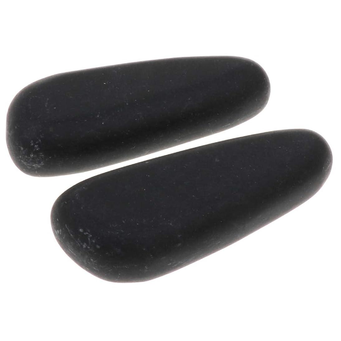 Fenteer 全2サイズ ホットストーン マッサージ石 マッサージストーン 玄武岩 ボディマッサージ スパ 2個入 - 8×3.2×2cm
