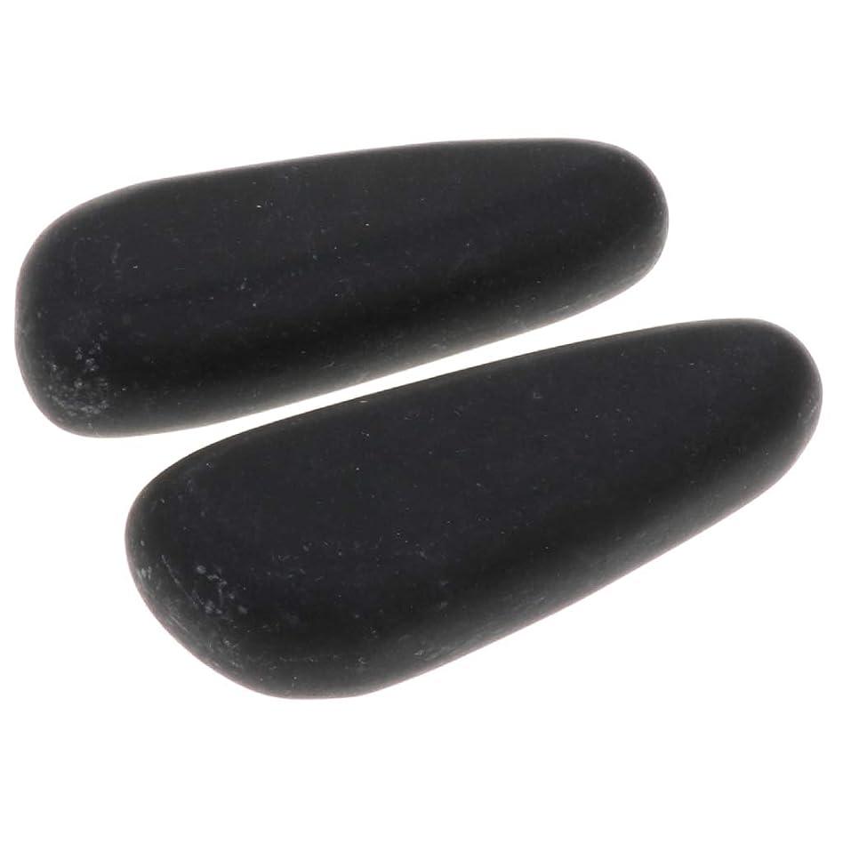 ハング思いやりのある無一文Fenteer 全2サイズ ホットストーン マッサージ石 マッサージストーン 玄武岩 ボディマッサージ スパ 2個入 - 8×3.2×2cm