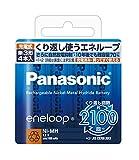 パナソニック エネループ 単3形充電池 4本パック スタンダードモデル BK-3MCC/4
