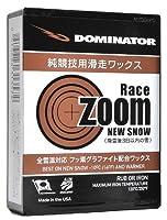 DOMINATOR(ドミネーター) RACE ZOOM NEW SNOW 40g RZN40