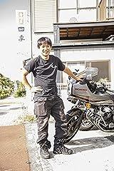 ホワイトベース二宮祥平のどんなときもバイクに乗れ! (仮) 単行本(ソフトカバー)