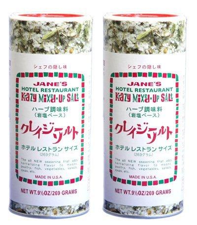 JANE'S クレイジーソルト ハーブ&スパイス調味料 269g×2缶