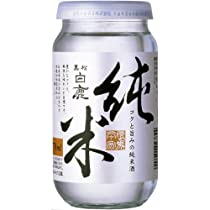 黒松白鹿 純米カップ [ 日本酒 兵庫県 270mlx20本 ]