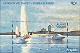 Finnland-Aland Block9 (kompl.Ausg.) gestempelt 2010 Leben am Meer (Briefmarken für Sammler)