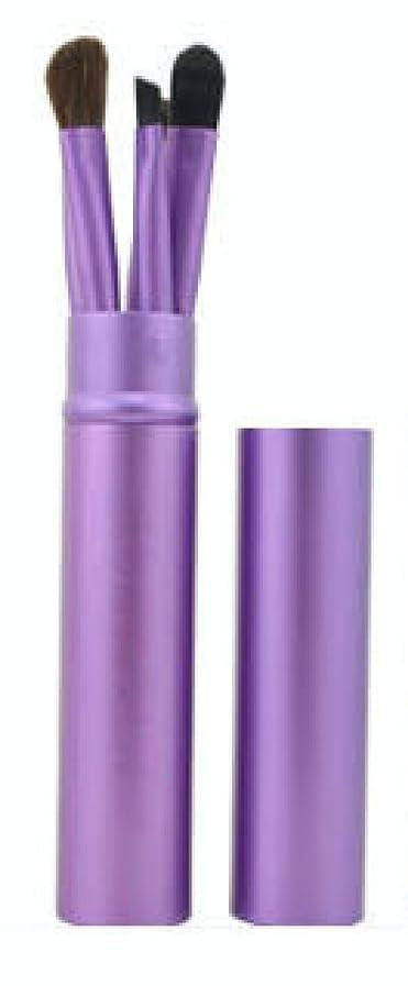 従うアジア人北米NN.HRD メイクブラシ セット 柔らか やさしい肌触り おしゃれな チューブ ケース makeup brush set ( パープル 5set )