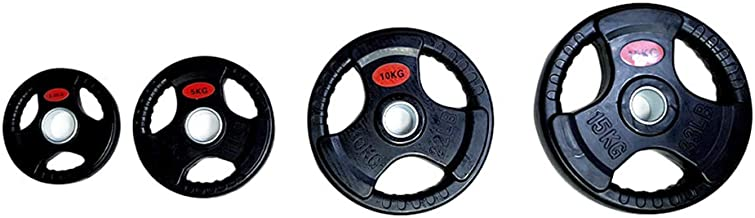 Prosportsae Premium Quality Olympic Rubber Coated Weight Plate- Gym Plate - (2.5 kg - 25 kg) - Sold as Per Piece