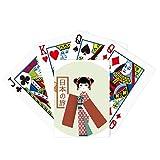Juego de mesa tradicional japonesa para jugar a la magia de la tarjeta del poker