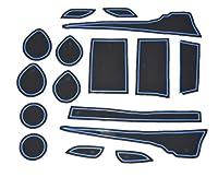 新型 トヨタ C-HR 青 16ピース インテリア ラバーマット ドアポケット マット ドリンクホルダー 滑り止め ノンスリップ 収納スペース保護 SUV CH-R  TOYOTA