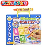 It is not to be number practice sheet! Can be any number of times (japan import)
