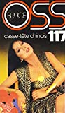 Casse tete chinois pour oss 117