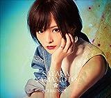 【Amazon.co.jp限定】イチリンソウ(初回限定盤)(DVD付)【特典:オリジナルポストカード付】