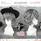 Pelucas de Cosplay Anime Idol Dream Festival Famoso Spring Sete Knights Volumen natural Gris Cabello corto Cos Peluca 948