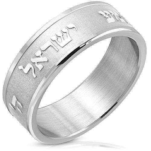 My Daily Styles - Anello in acciaio INOX con preghiera ebraica Sh'ma Shema, Israele e Acciaio inossidabile, 9,5, colore: Argento, cod. T1374-5
