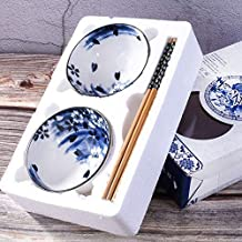Chinese White and Blue Porcelain Rice Bowls set (2, Blue and white rhyme)