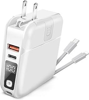 【PD3.0&QC3.0対応】モバイルバッテリー PD対応 15000mAh 18W 大容量 折畳みプラグ 急速充電(Type-C入出力ポート/USB-C&Lightningケーブル内蔵/Power Delivery対応/PSE認証済) 軽量 ...