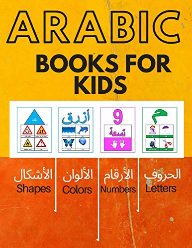 Arabic books for kids: Numbers, Alphabets, Colors, Shapes... (Teach & Learn Basic Arabic words for Children)