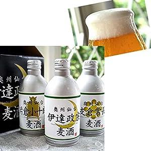 """ロイヤルガストロ 伊達政宗 麦酒 ビール 3本セット 箱入り"""""""