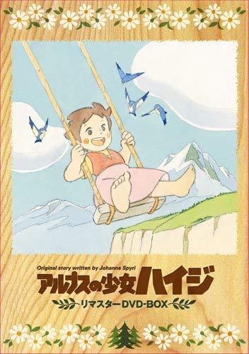 Girl Of The Alps Heidi - Blu-ray Memorial Box (9BDS) [Japan BD] BCXA-379