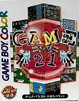 ゲームコンビニ21