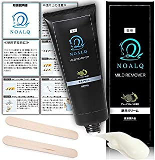 NOALQ(ノアルク) 除毛クリーム 薬用リムーバークリーム 超大容量220g メンズ 日本製 グレープフルーツフレーバータイプ