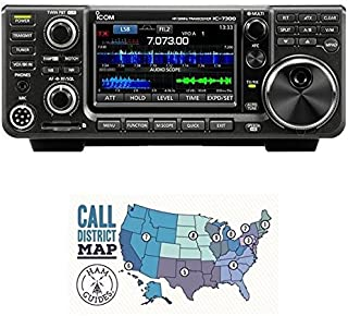 Icom IC-7300 HF/50 MHz Base Transceiver with Touch Screen Color TFT LCD, 100 Watts, and Ham Guides Pocket Reference Card Bundle