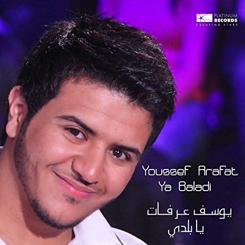 Yousef Arafat