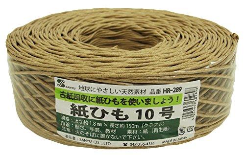 三友産業 紙ひも 10号 1.8mmX150m クラフト HR-289