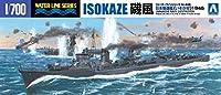 青島文化教材社 1/700 ウォーターラインシリーズ 日本海軍 駆逐艦 磯風 1945 プラモデル 448