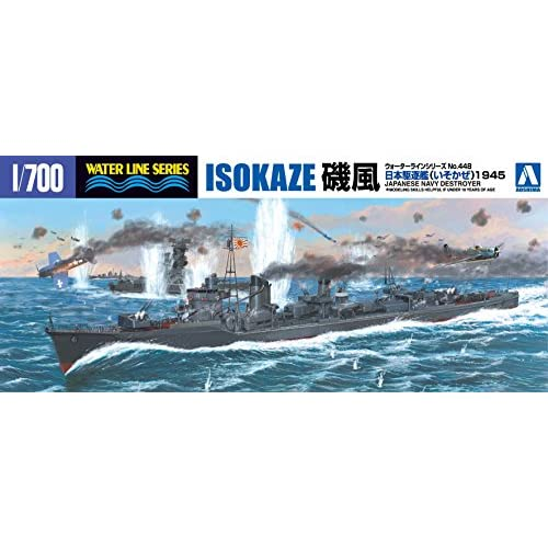 1/700 Water Line No.448 Japanese Navy destroyer ISO stile 1945 (Giappone import / Il pacchetto e il manuale sono scritte in giapponese)