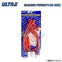 永井電子 ウルトラ シリコンパワープラグコード レッド 1台分 4本 CR-V E-RD1 B20B 2000cc 1995/10~1998/11