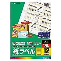 コクヨ カラーレーザー インクジェット ラベル Word・Access対応 KPC-HOP861 Japan